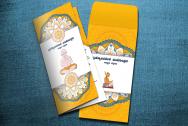 Bhramopadesham Invite 01