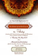 Bhramopadesham Invite 04