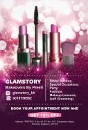 Glam Story