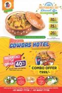 Dream Gowdas Hotel