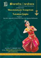 Arangetram_Lavanya