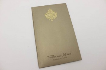 Muslim Wedding Invites 10