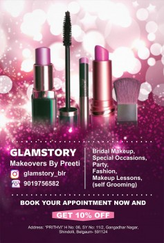 Glam Story