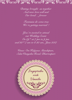 Personalised Wedding Cards template-7